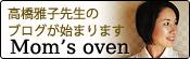 banner_momsoven.jpg